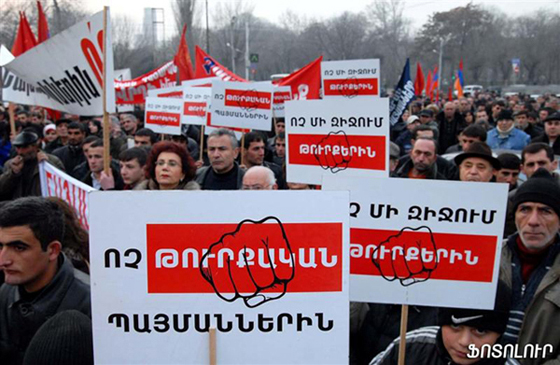 Yerevan demonstration, 11 January 2010