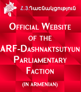 Official website of the ARF-D Parliamentary Faction (in Armenian