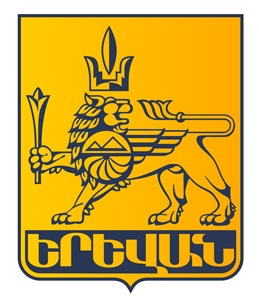 "The emblem of Yerevan has the following description: there is a lion depicted on the pedestal with the inscription ""Yerevan"" made with bronze Armenian initials on the blue background, with its head turned back and holding a scepter, which is the attribute of power. There is a crown depicted over his head with a flower rising from its center and symbolizing the tree of life. The symbol of eternity is on the breast of the lion with a picture of the mountain Ararat in its upper part.The emblem has a form of a rectangular shield with the blue border line. Apricot and bronze colors are used in the emblem.The author of the emblem is Albert Sokhikyan."