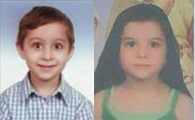 Hovhannes Atokanian, Vanessa Mikho Bedros