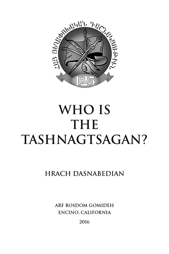 The cover of the newly-translated and published book